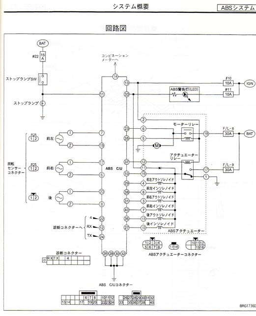 2000 Maxima Headlight Wiring Diagram from datsun510.com
