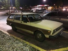 04252016_datsun_sighting