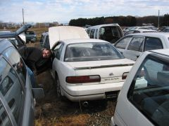Japanese Junkyards and Old Cars