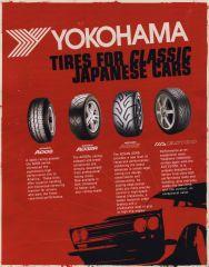 Yokohama Ad (1 of 2)