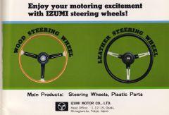 IZUMI Steering Wheels