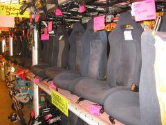 Used Skyline seats