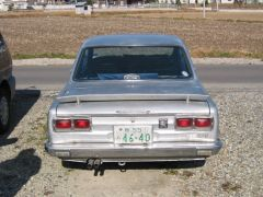 Rear of the Skyline Coupe