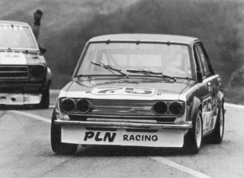 PLN,  Road Atlanta Runoffs, 1975