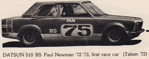 PLN- 1st Race Car