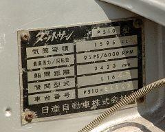 SSS-01