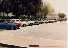 Mid-'80s UFO SoCal meet at Nissan HQ