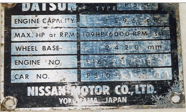 109hp P510 data plate