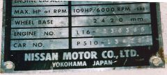 109hp P510 L16 data plate