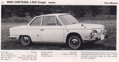 '67 Hino Contessa Coupe