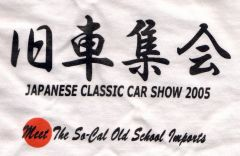 Japanese Classic Car Show