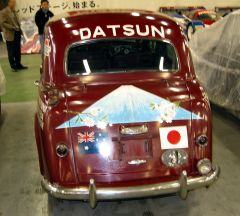 1958_Rally_Car_Rear