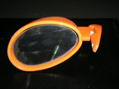 Cool Side View Mirror