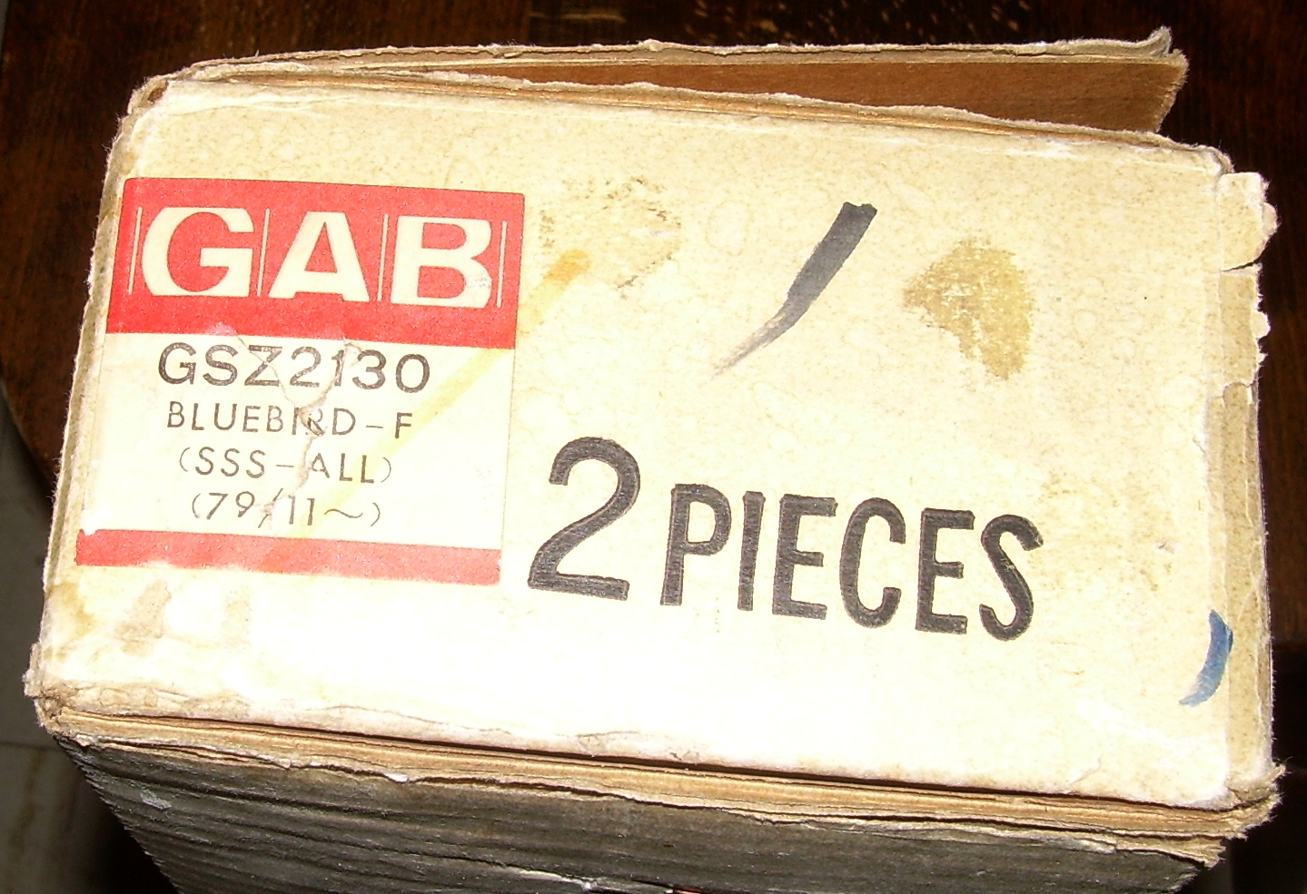 GAB Strut Inserts (1 of 5)