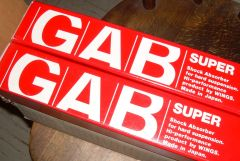 GAB Strut Inserts (3 of 5)