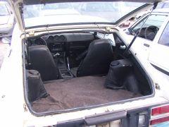 back interior view