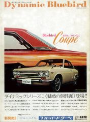 Coupe_ad