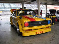Tomei 1200 Racecar