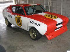 Nissan Cherry racecar