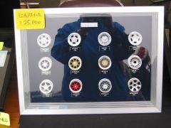 Enkei wheel display