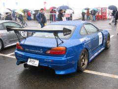 HPI S15 Silvia