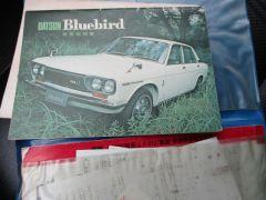 Bluebird_DX_in_Japan_51_