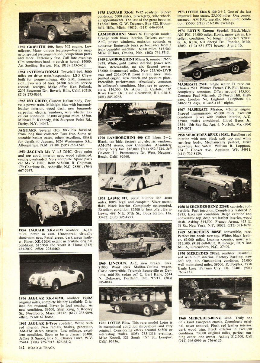 R&T Ads April '76 (2 of 3)