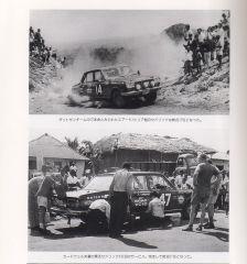 H130s in East African Safari Rally (1 of 2)
