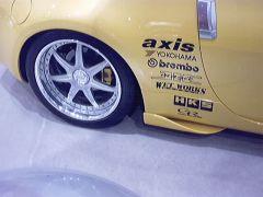 Yellow 350Z 2
