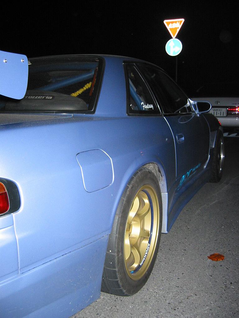 Box flare S13