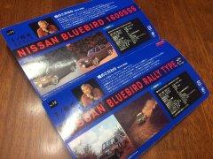 08172016 bluebirds (2).JPG