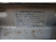 9cbc7a66_car_28.jpg