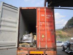 032020 shipping (11).JPG
