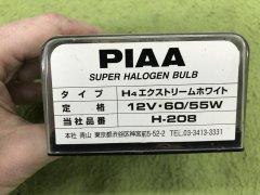 12192020_510_H4_headlights_(6).JPG